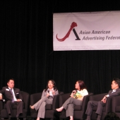 Asian millenials were also a topic at the conference. Providing insights on how to engage this important market were left to right: Tuan Do, APEX; Chi Nihn, MYX; Angela Pang, Asian Week/Asian Heritage Street Celebration and Giancarlo Pacheco, Plan C Agency.